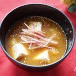 スイカの白い皮と豆腐の長生き味噌汁のレシピ