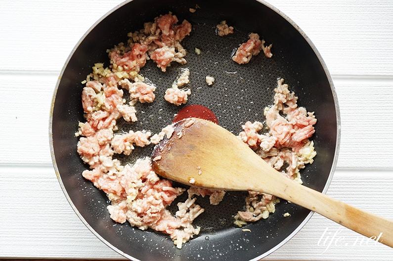冬瓜とかぼちゃの豆板醤肉みそがけのレシピ。男子ごはんで話題。