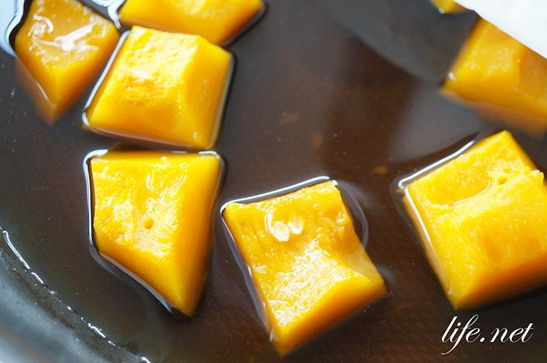 あさイチのかぼちゃの煮物のレシピ。煮崩れしないプロの作り方。