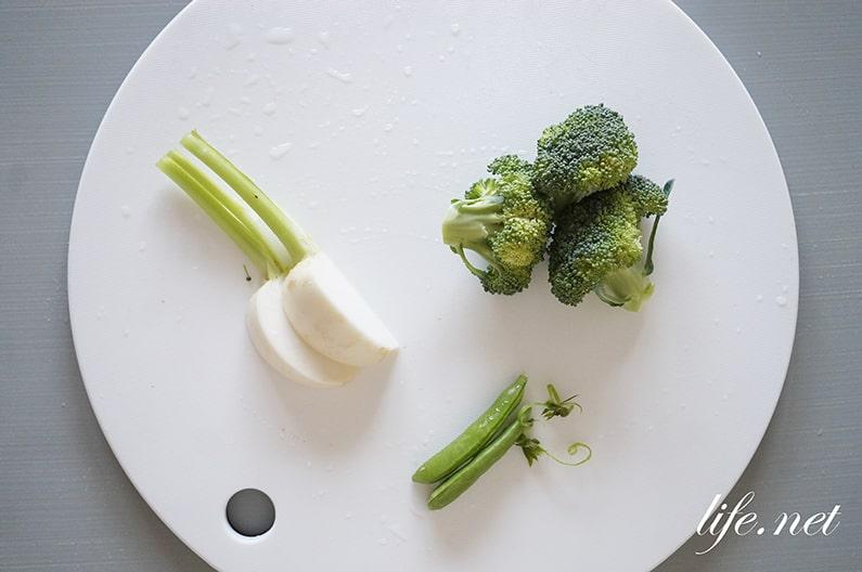 あさイチのホットサラダのレシピ。30秒で簡単フライパン蒸し野菜。