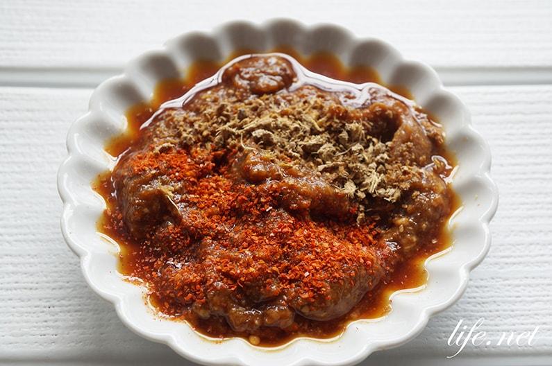 ピリ辛長生き味噌汁のレシピ