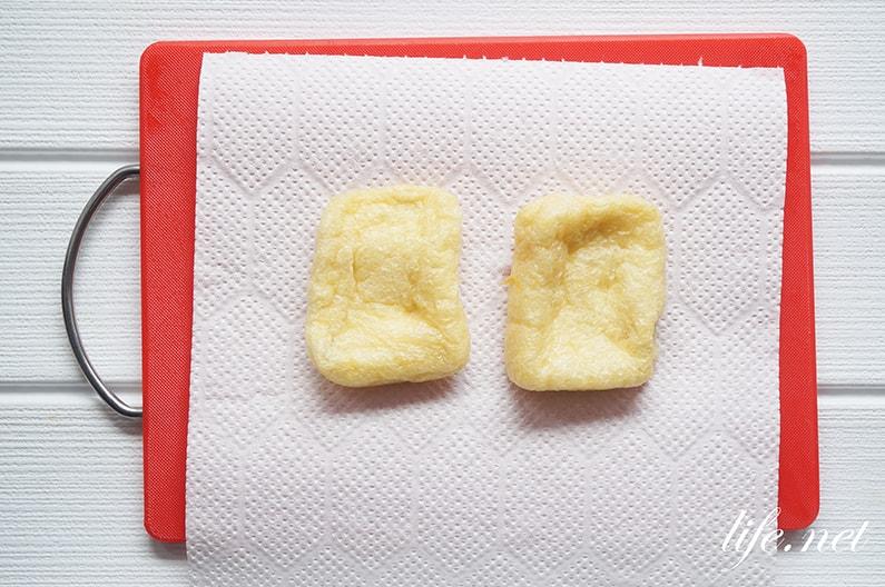 枝豆の長生き味噌汁のアレンジレシピ