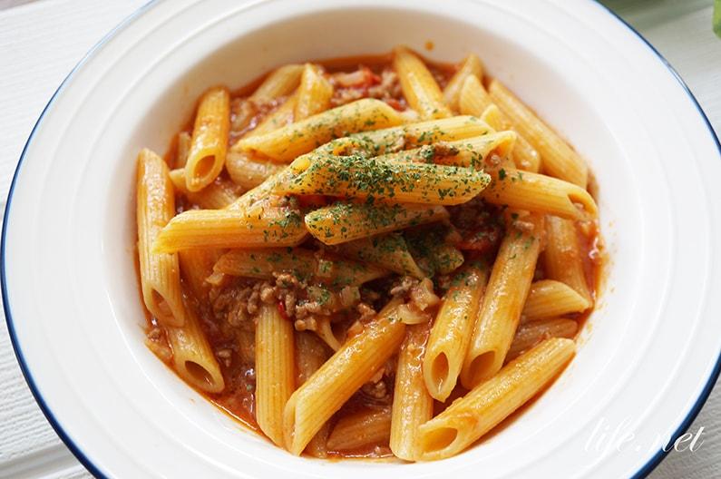味噌ボロネーゼのレシピ。トマト缶で簡単!和風アレンジにおすすめ。