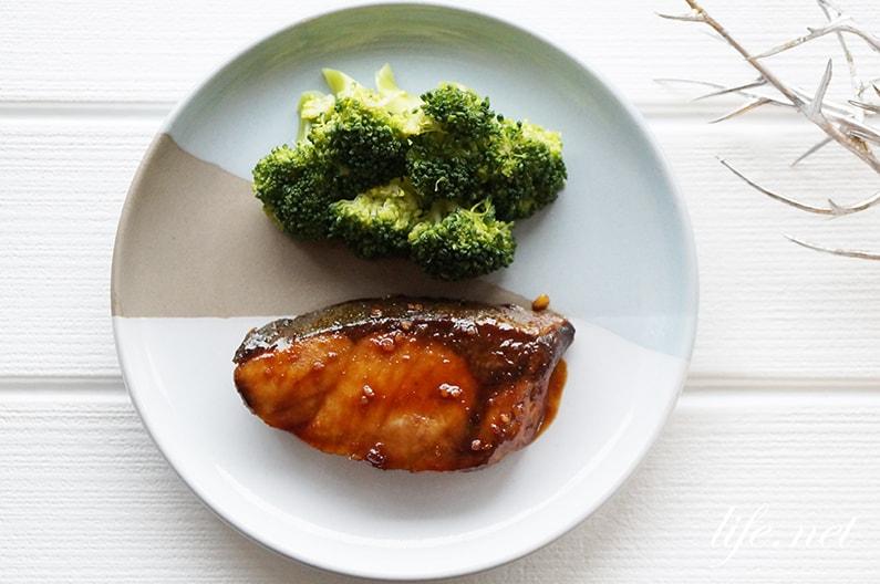 ぶりの照り焼きの作り方。NHKきょうの料理で話題の人気レシピ。