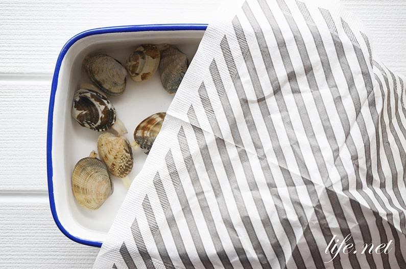 あさりの冷凍保存の仕方。美味しく食べられる保存期間も紹介。