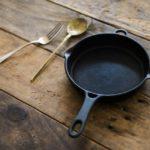 鉄鍋の錆びの取り方とお手入れの仕方