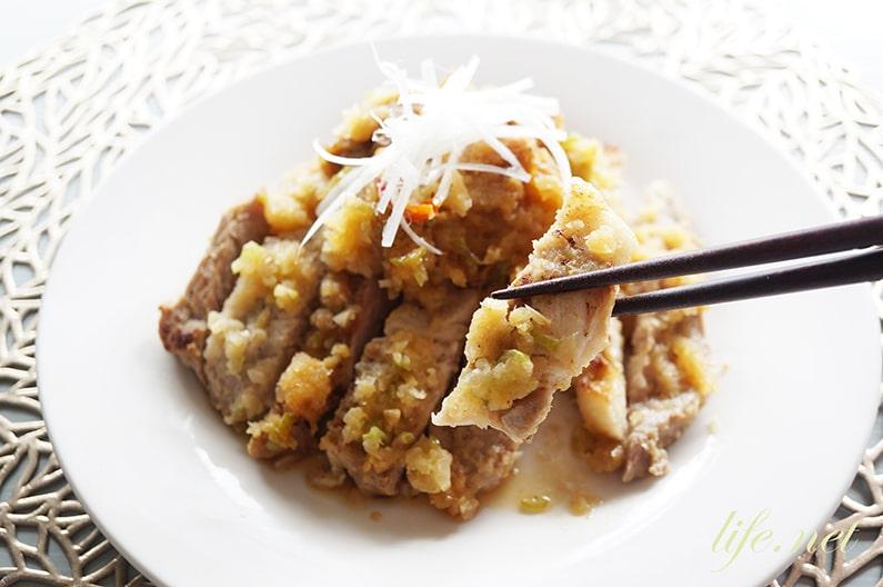 平野レミさんのみぞれの豚トロ煮のレシピ。大根おろしで柔らかい!
