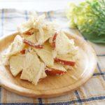 白菜とりんごのサラダのレシピ。あさイチで紹介のマヨネーズ和え。