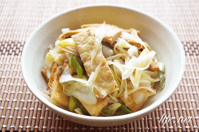 大原千鶴さんの油揚げとねぎの醤油炒めのレシピ。きょうの料理で紹介。