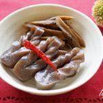 手綱こんにゃくとごぼうの煮物のレシピ。美味しいねじりこんにゃく。