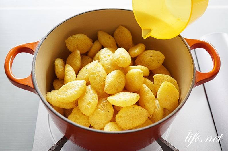 コーンポタージュ味のスナック菓子で作るスープのレシピ。ハナタカで話題。