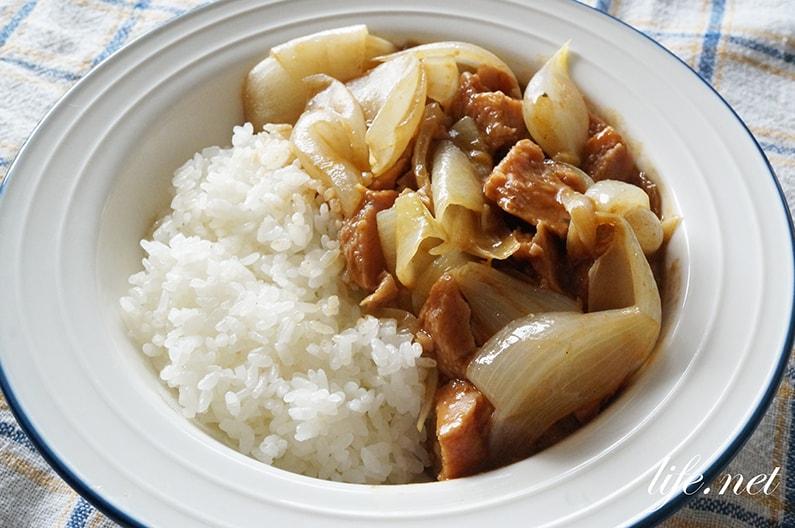 10分で!レンジ玉ねぎカレーのレシピ。簡単コンビーフカレー。