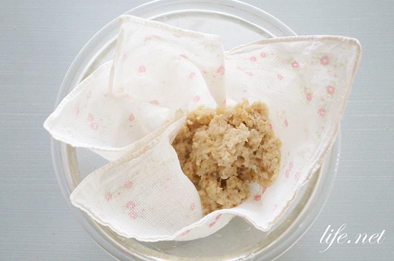 れんこん甘酒のレシピ。花粉症、鼻風邪に効果的。