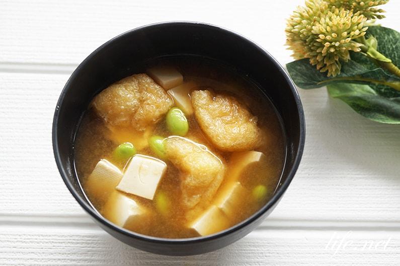 長生き味噌汁のアレンジ、冷凍枝豆と豆腐油揚げの味噌汁のレシピ