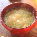 白い味噌汁のレシピ