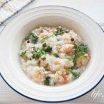 海老と春菊の薬膳粥の作り方。松の実入りの絶品おかゆ。