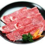 美味しい牛肉の見分け方。あさイチで紹介の方法。
