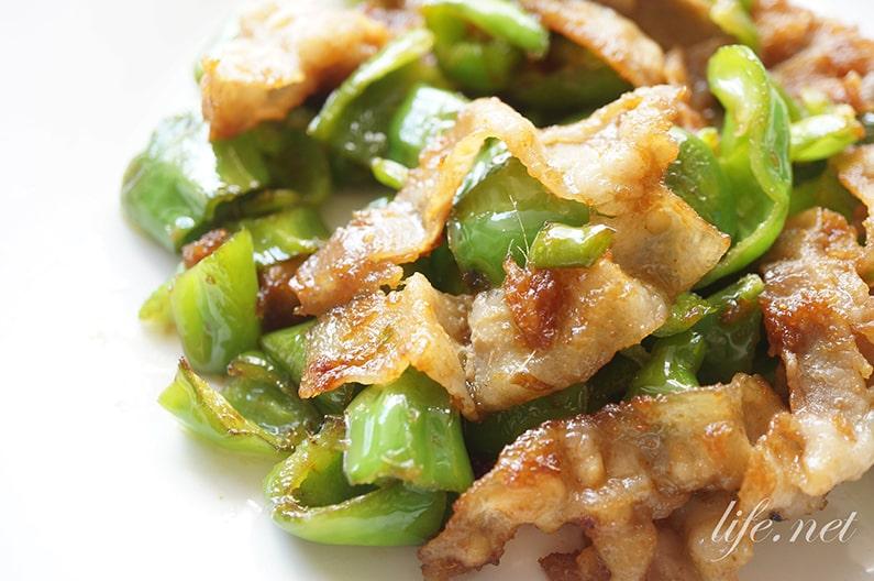豚こまとピーマンの生姜焼きのレシピ。あさイチで話題の作り方。