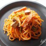 茹でないナポリタンのレシピ。トマトジュースで味付けも簡単!