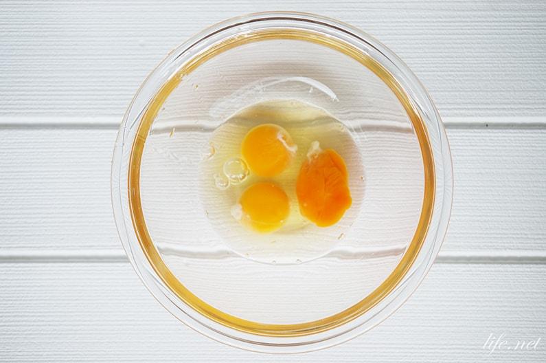 水を入れる卵焼きのレシピ