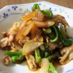 豚こまとピーマンの生姜焼きのレシピ。あさイチで紹介。