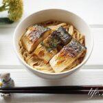鯖そうめんのレシピ。滋賀長浜の郷土料理の温かいそうめんの作り方。