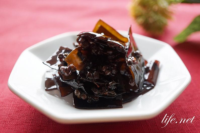 昆布の佃煮の作り方、実山椒入りで最高。アレンジレシピも紹介。