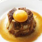 あさイチのえのきの根元ステーキのレシピ。バター醤油卵黄乗せ月見ステーキ。