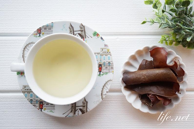 きくらげ茶の作り方。戻し汁を無駄なく使える栄養豊富なレシピ。