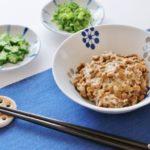 沸騰ワード10のレシピ。伝説の家政婦志麻さんが紹介。