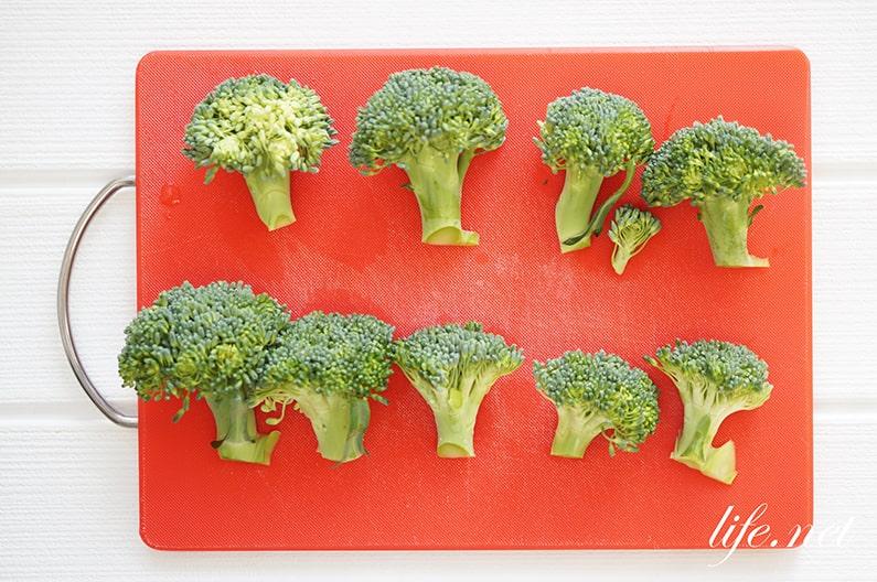 ブロッコリーの栄養を逃さない調理法。レンジで加熱がおすすめ。