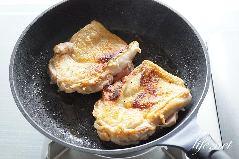 志麻さんのポムアンナと鶏もも肉のソテーのレシピ。じゃがいもで。
