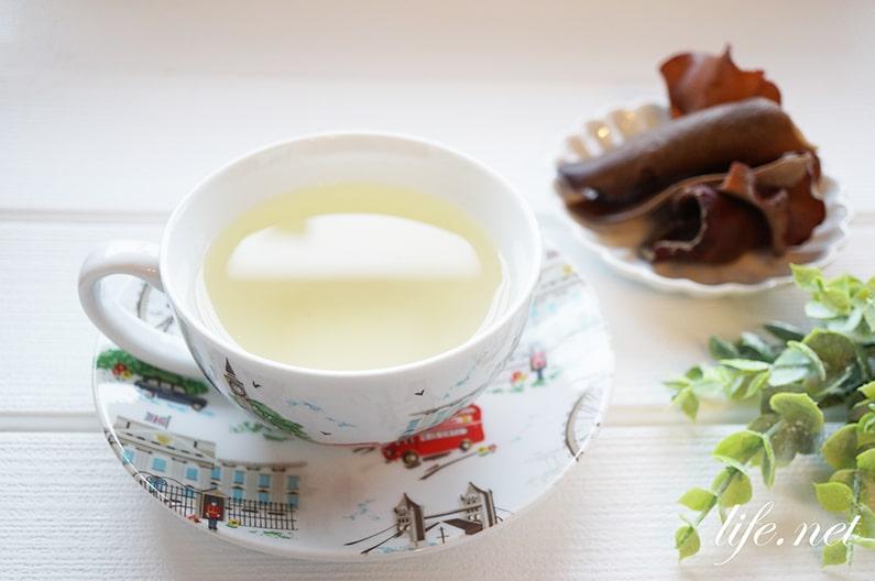 きくらげ茶のレシピ。戻し汁の栄養を摂れる、マロンさんの作り方。