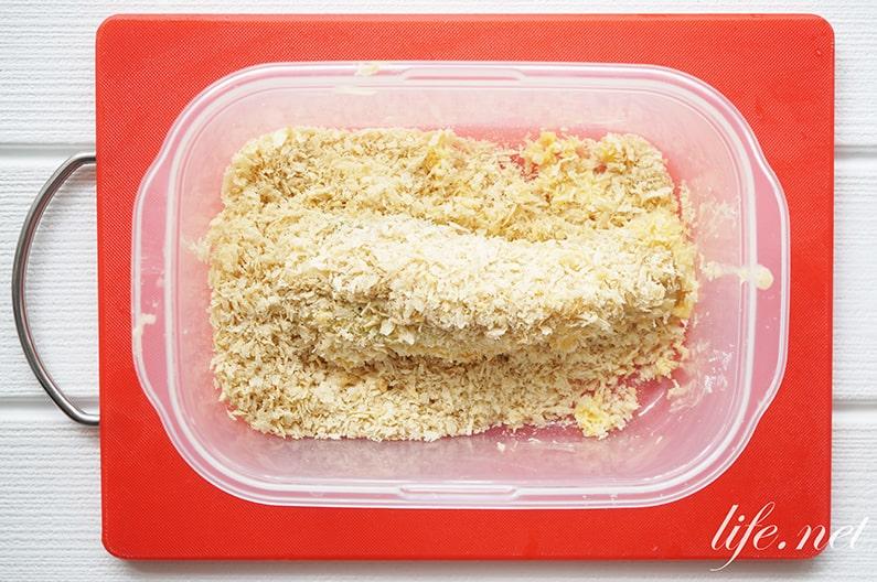 ささみチーズカツのレシピ。さけるチーズと大葉のささみカツ。