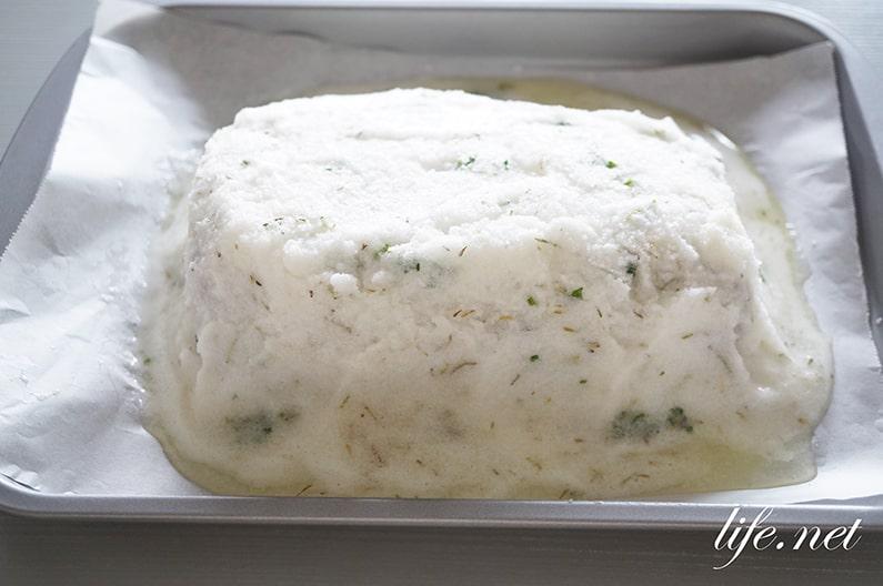 志麻さんの牛ヒレ肉の塩釜焼きのレシピ。ハーブが香る絶品メニュー。
