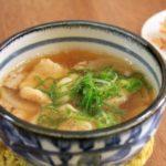 秘密のケンミンショー耳うどんのレシピ。栃木県の郷土料理。