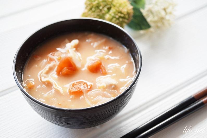 トマト豚汁のレシピ。あさイチで紹介。