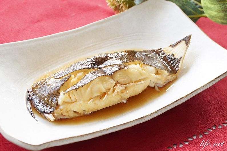 ガッテン!煮魚のレシピ。落し蓋と強火で絶品ふわとろになる作り方。