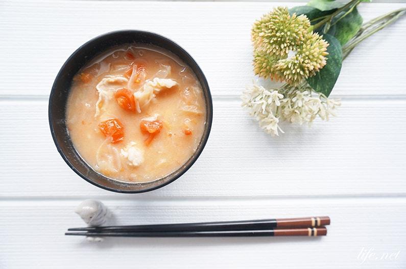 トマト豚汁のレシピ。あさイチで紹介、甘みが引き立つお味噌汁。