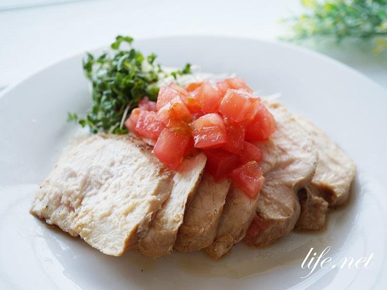 大原千鶴さんのしっとり鶏ロースのレシピ。きょうの料理で紹介。