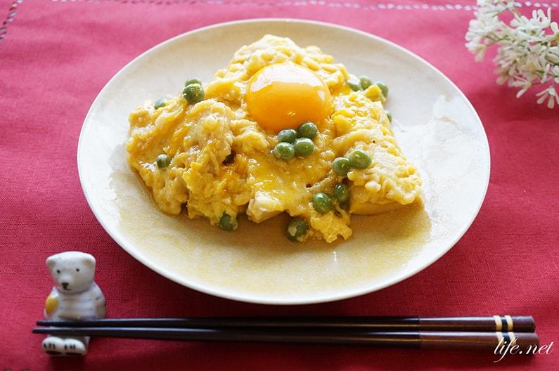 たけのこの天とじ丼の作り方。あさイチ、夢の3シェフのレシピ。