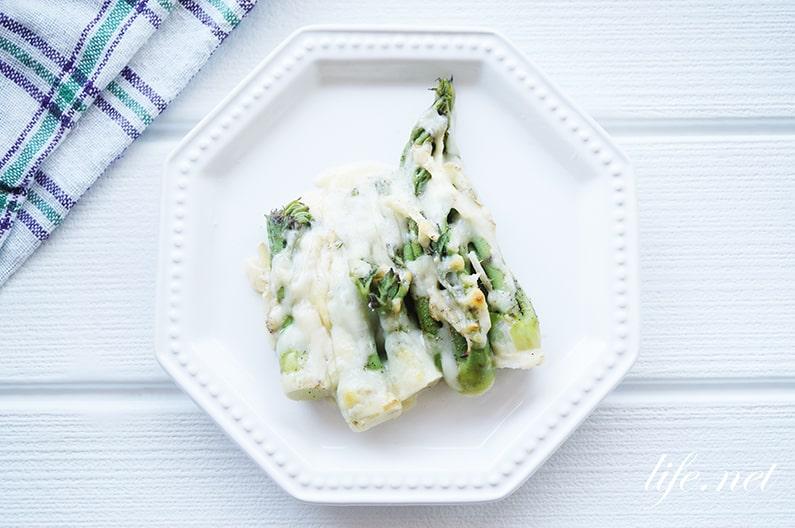 タラの芽のチーズ焼きのレシピ。生姜乗せオーブン焼き。