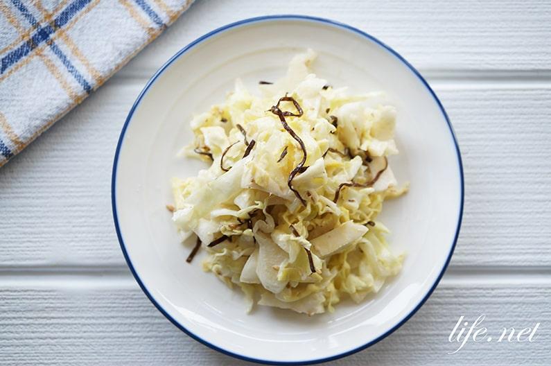 和風コールスローのレシピ。あさイチで話題、塩昆布で簡単。