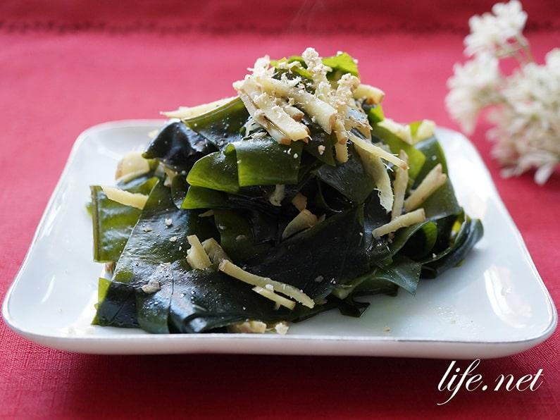 わかめの生姜焼きのレシピ。この差ってなんですか?で紹介。