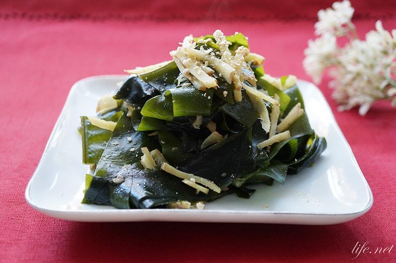 わかめの生姜焼きのレシピ