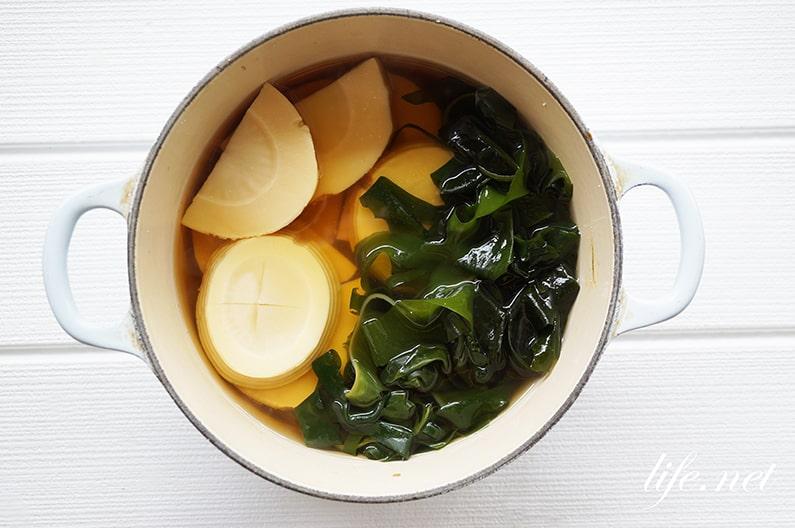 たけのこの若竹煮の人気レシピ。NHKきょうの料理で話題の作り方。