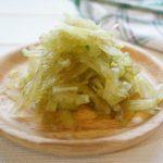 ふきのサラダのレシピ。あさイチで紹介、材料は3つだけ。