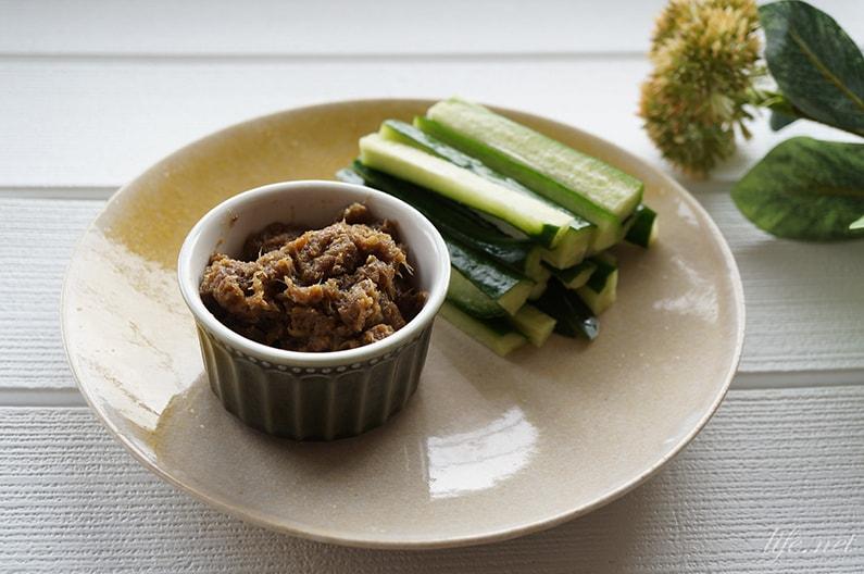あさイチのすりおろしごぼうとごぼう味噌のレシピ。活用法も紹介。