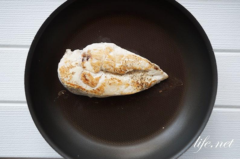 大原千鶴さんの鶏胸肉のしっとり鶏ロースのレシピ。漬け込んで絶品。