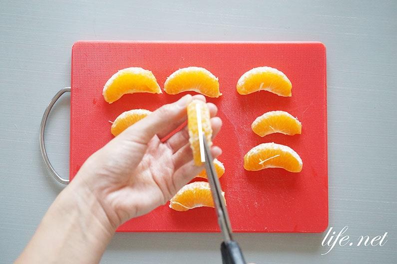 オレンジの皮の簡単なむき方と切り方。テレビで話題、3回切るだけ。